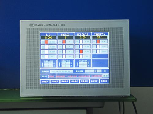 酸性控制主机