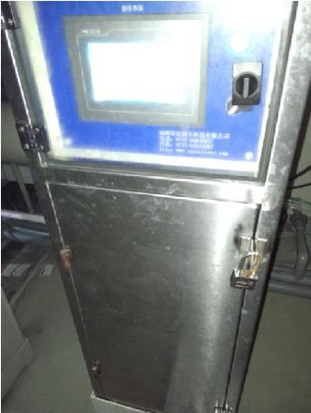 金盐添加控制器