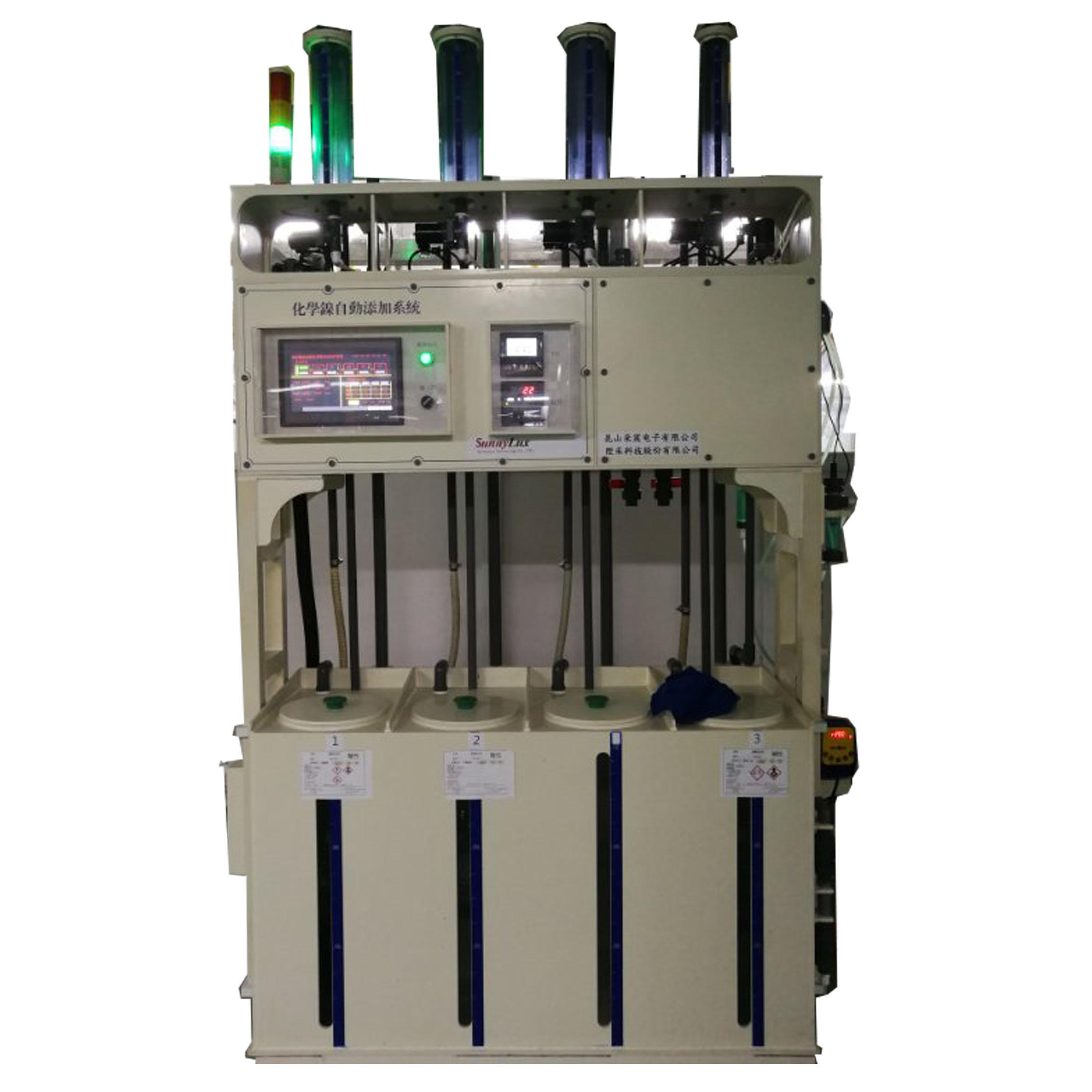 深圳宝安化学镍自动分析控制器